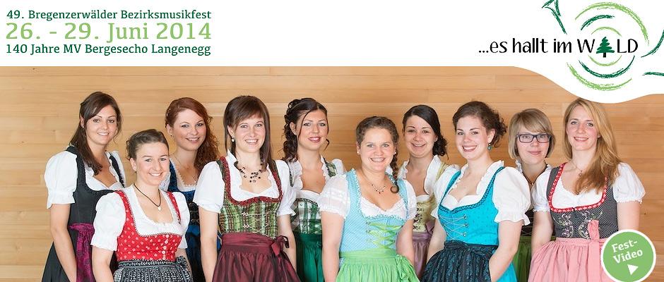 Bregenzerwald Bezirksmusikfest