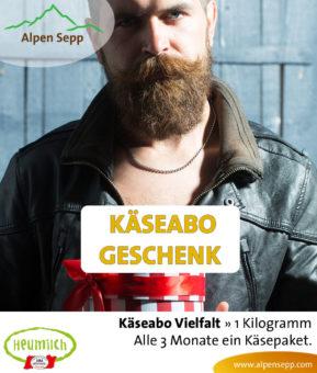 Ein Jahr jedes Quartal Geschenk Käseabo Vielfalt 1 Kilogramm