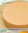 Senn Almkäse aus 100 % Heumilch aus dem Bregenzerwald - Käselaib