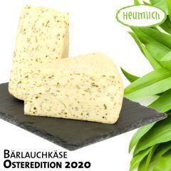 Osterkäse 2020 - Sonder Edition Käse zu Ostern mit Bärlauch im Käseteig
